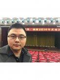 杨贝贝律师在2016年度律师培训会场
